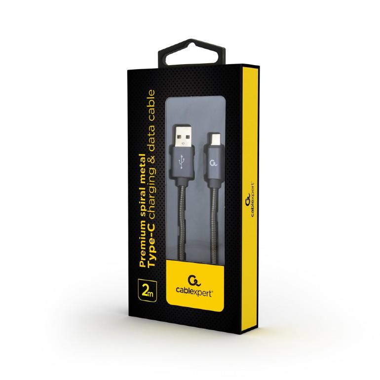 CC-USB2S-AMCM-2M-BG