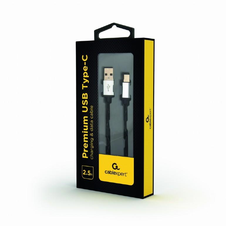CCP-USB2-AMCM-2.5M
